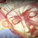 Конвертація валюти